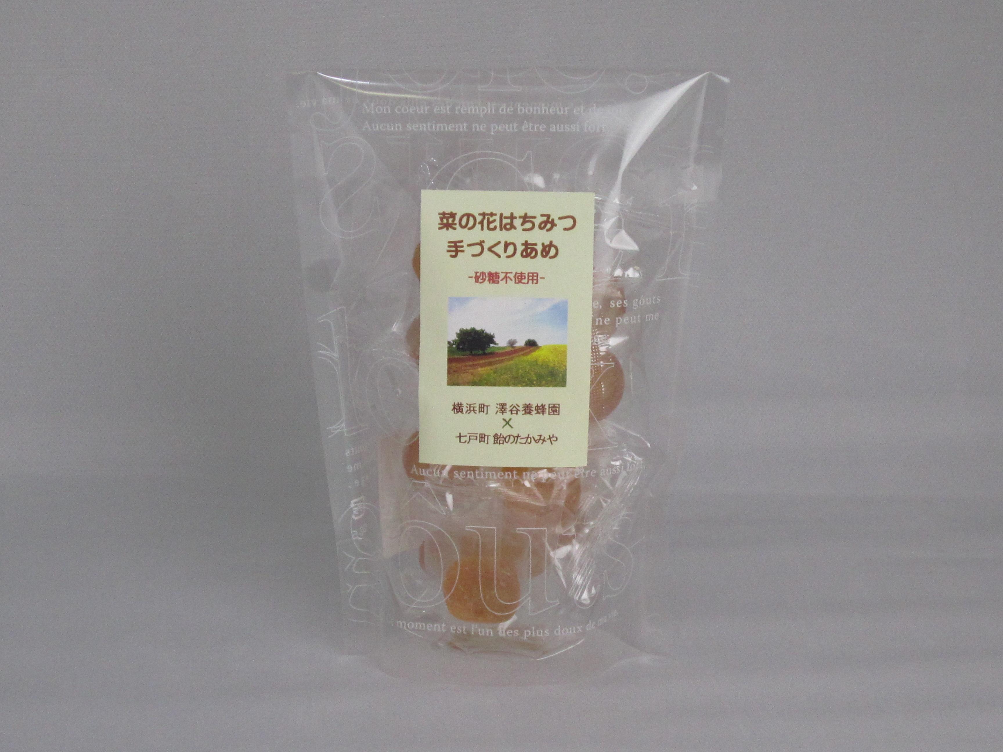 澤谷養蜂園 手づくりはちみつ飴