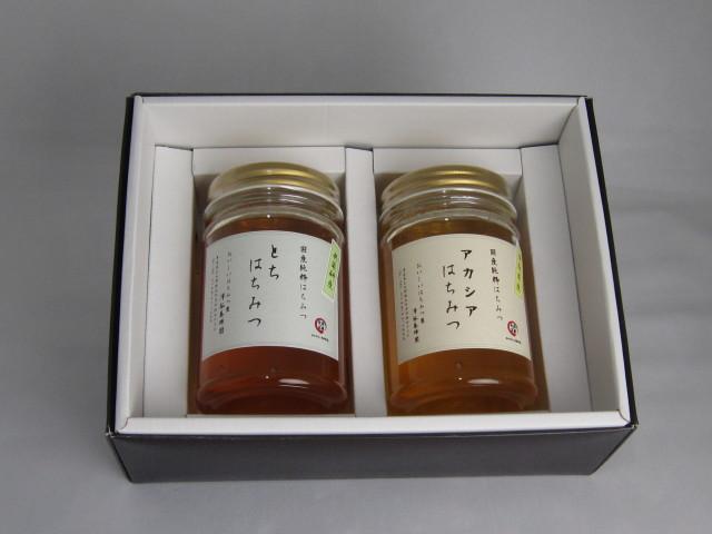 澤谷養蜂園 蜂蜜ギフトG