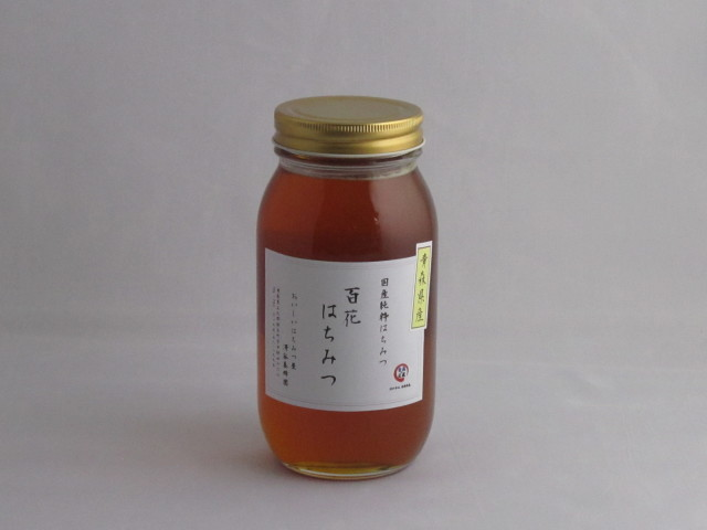 2019年産 新蜜 自家採取国産蜂蜜 「百花蜂蜜1,000g」(青森県産)