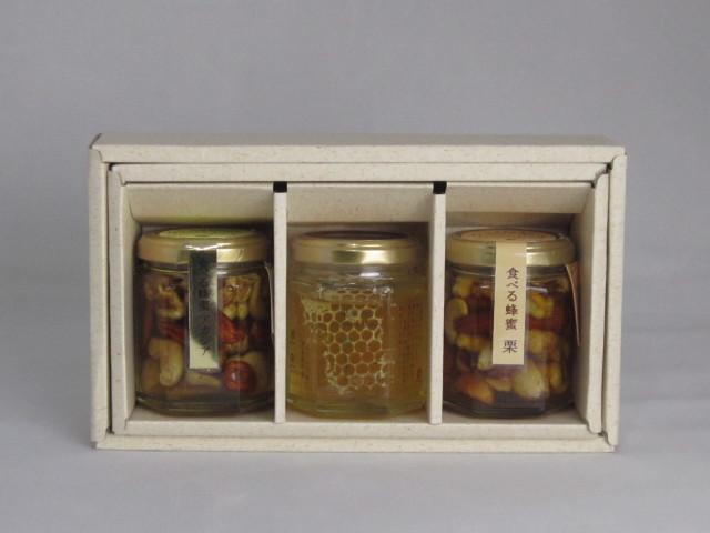 こだわりのはちみつ屋 澤谷養蜂園 自家採取 こだわり蜂蜜ギフトD 3本入(食べる蜂蜜 アカシア蜂蜜と4種の木の実・食べる蜂蜜 栗蜂蜜と4種の木の実・完熟アカシア蜂蜜巣蜜入蜂蜜)