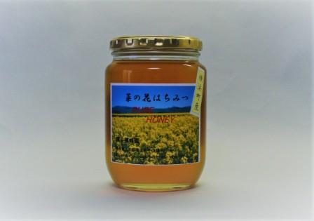 菜の花はちみつ850g