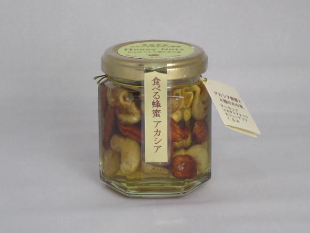 澤谷養蜂園 食べるアカシア