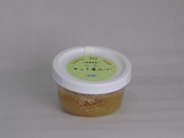澤谷養蜂園 とちカット巣みつ