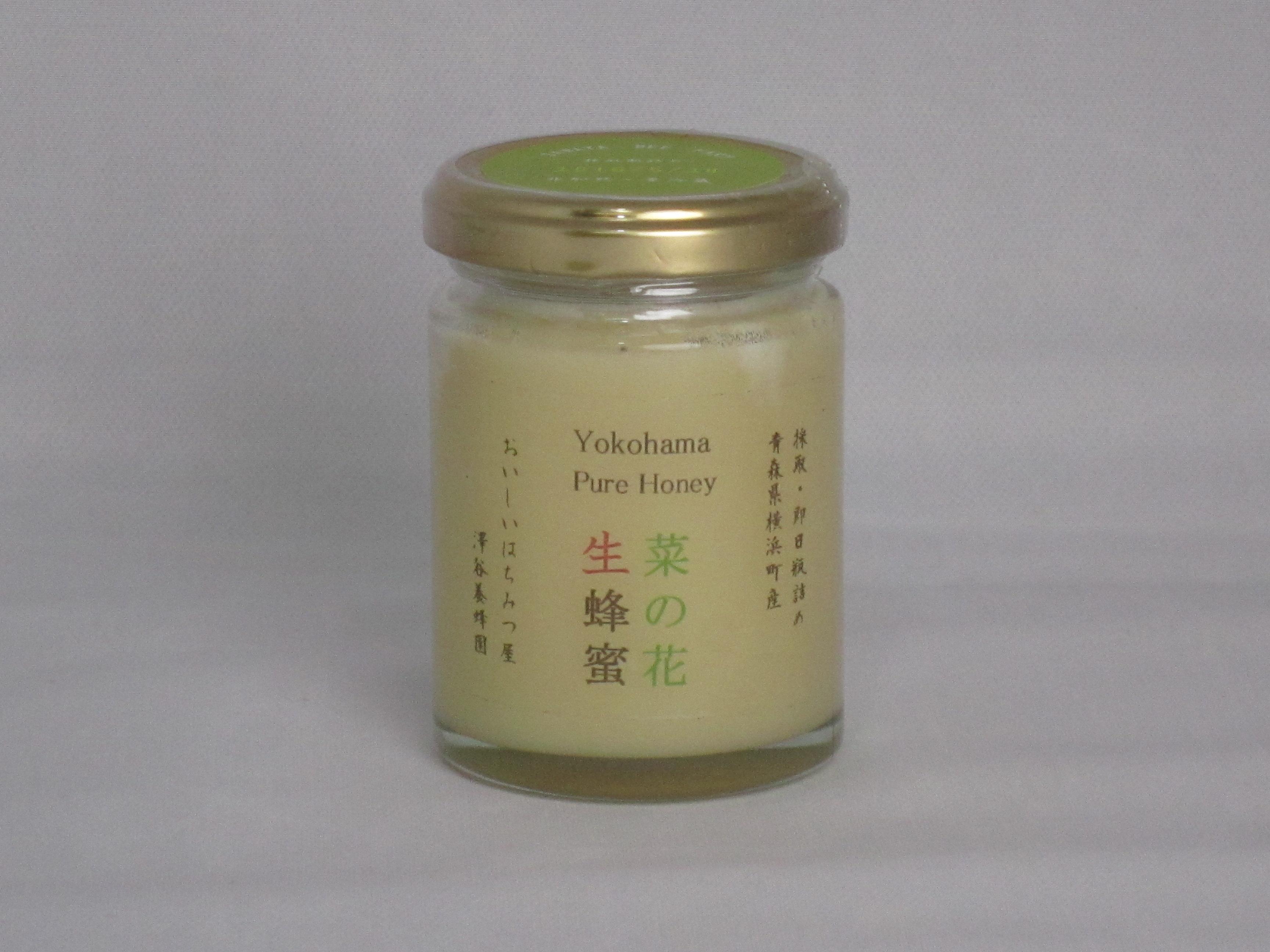 澤谷養蜂園 菜の花生はちみつ140g