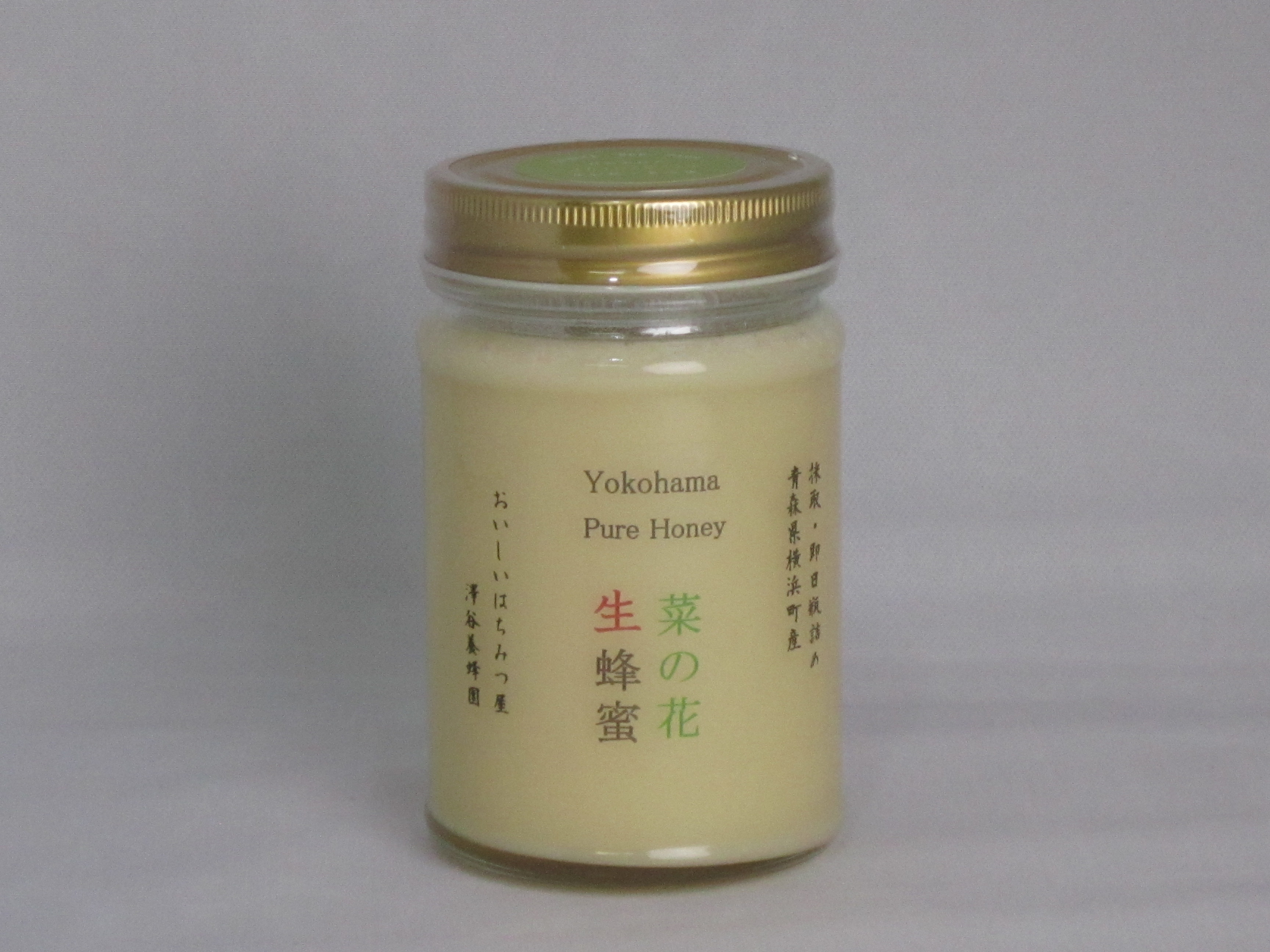 澤谷養蜂園 菜の花生はちみつ420g