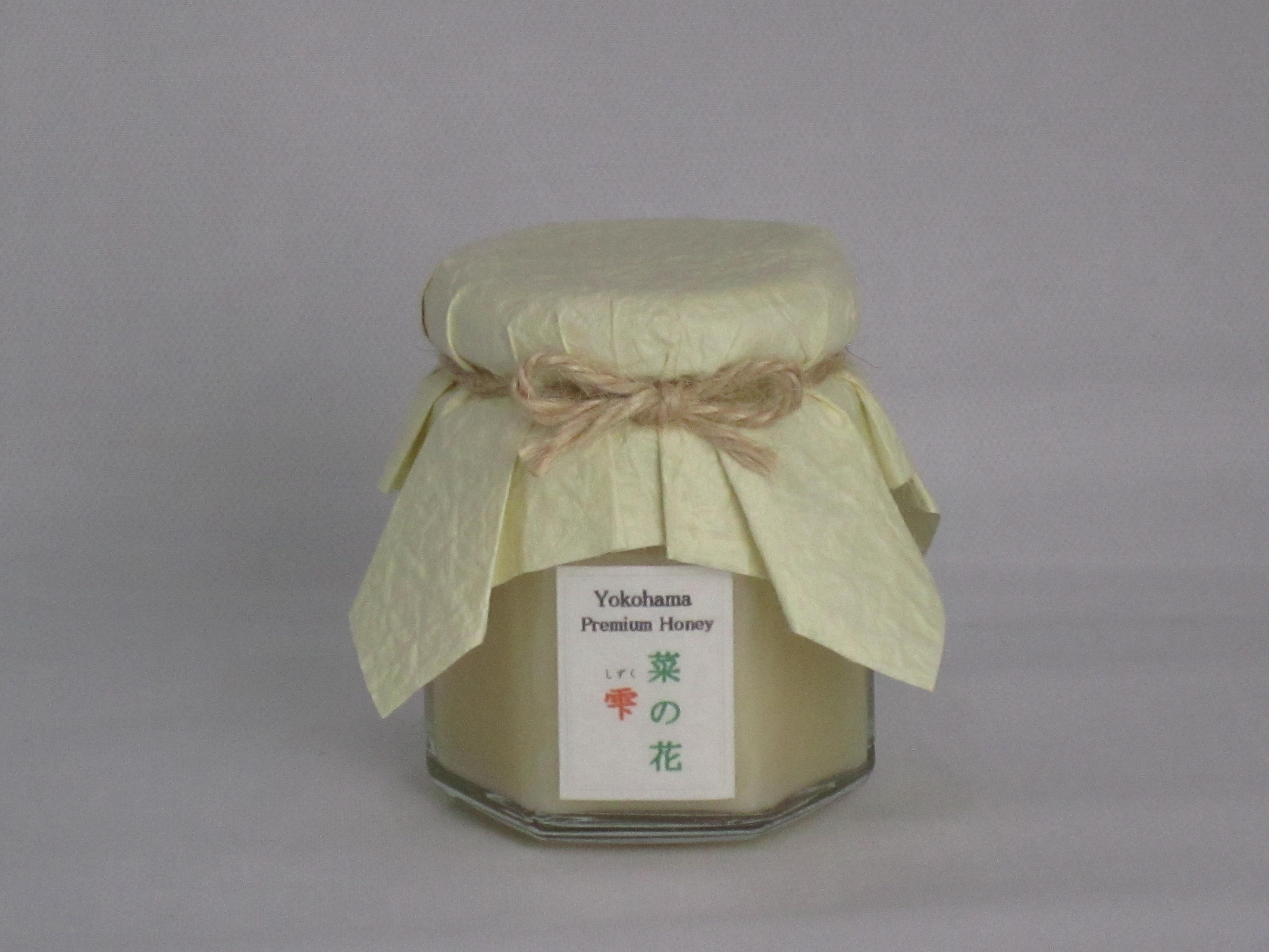 澤谷養蜂園 プレミアム菜の花生はちみつ