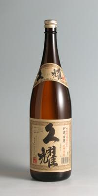 【芋焼酎】貯蔵古酒 久耀 25度 1800ml【種子島酒造】