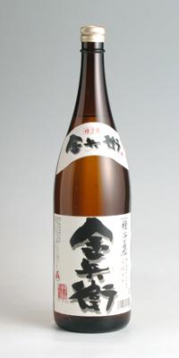 【芋焼酎】種子島金兵衛 25度 1800ml【種子島酒造】