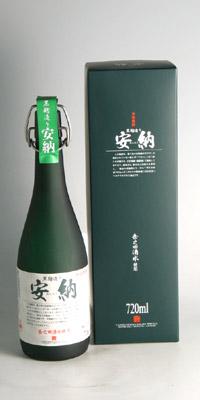【芋焼酎】種子島 安納 芋 黒麹造り 25度 720ml【種子島酒造】