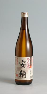 【芋焼酎】夢尽蔵 安納(安納芋100%使用) 25度 720ml【種子島酒造】