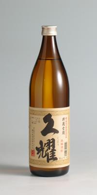 【芋焼酎】貯蔵古酒 久耀 25度 900ml【種子島酒造】