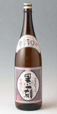 【芋焼酎】 黒一刻 25度 1800ml 【小牧醸造】