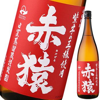 【芋焼酎】赤猿 25度1800ml【小正醸造】 【紫芋の王様】【パープルスイートロード使用】