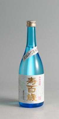 【芋焼酎】寿百歳 25度 720ml【東酒造】