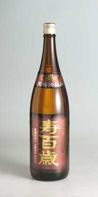 【芋焼酎】寿百歳黒 25度 1800ml【東酒造】