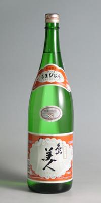 【芋焼酎】さつま島美人 35度 1800ml【長島研醸】