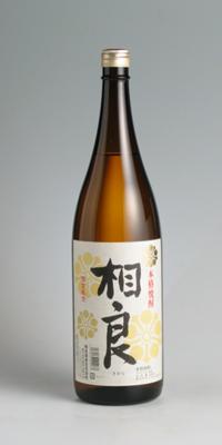 【芋焼酎】相良 25度 1800ml【相良酒造】【販売店限定】