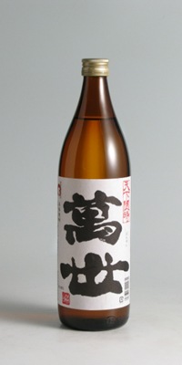 【芋焼酎】萬世 25度 900ml【萬世酒造】