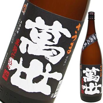 【芋焼酎】 萬世 黒 25度 1800ml 【萬世酒造】