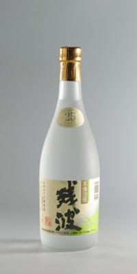 【泡盛】残波白 25度 720ml【(有)比嘉酒造】