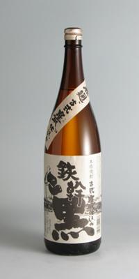 【芋焼酎】古式甕仕込 鉄幹黒 25度 1800ml【オガタマ酒造】