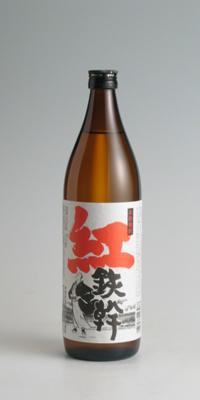 【芋焼酎】紅鉄幹 25度 900ml【オガタマ酒造】