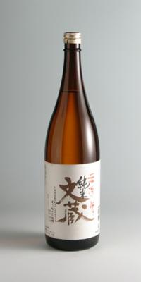 【米焼酎】文蔵 25度 1800ml【木下醸造所】