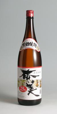 【黒糖焼酎】奄美 25度 1800ml【奄美酒類】