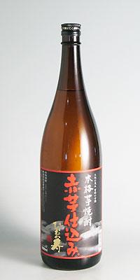 【芋焼酎】寿海 ひむか寿 赤芋仕込み 25度 1800ml【寿海酒造】