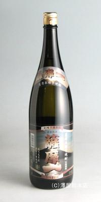 """【芋焼酎】若松伝承""""薩摩一"""" 25度 1800ml【流通限定品】【若松酒造】"""