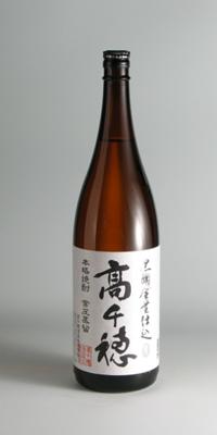 【麦焼酎】黒麹 高千穂 25度 1800ml【高千穂酒造】