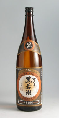 【芋焼酎】黒若潮 25度 1800ml【若潮酒造】【若潮酒造製品の中から6本以上お買い上げで送料無料】