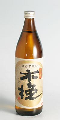 【芋焼酎】日向木挽 25度 900ml【雲海酒造】
