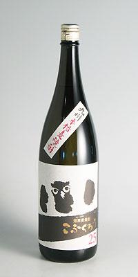 【麦焼酎】研醸 こふくろう 25度 1800ml【研醸】