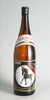 【麦焼酎】くろうま 25度 1800ml【神楽酒造】