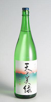 【緑茶焼酎】喜多屋 天の美緑 八女茶 25度 1800ml【喜多屋】