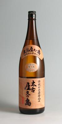 【芋焼酎】太古屋久の島 25度 1800ml【本坊酒造】