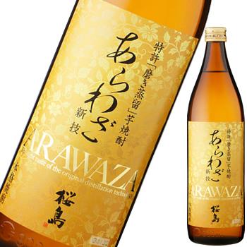 【芋焼酎】あらわざ桜島 25度 900ml【本坊酒造】