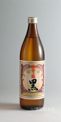 【芋焼酎】白金乃露 黒麹 25度 900ml 【06春季全国酒類コンクール第一位酒】【白金酒造謹製】