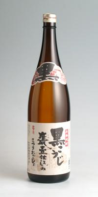 【芋焼酎】手造りさつまおごじょ黒 25度 1800ml【山元酒造】