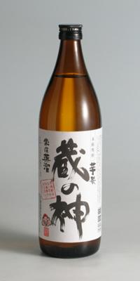【芋焼酎】蔵の神 25度 900ml【山元酒造】