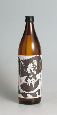 【芋焼酎】蔵の神 黒麹 25度 900ml【山元酒造】