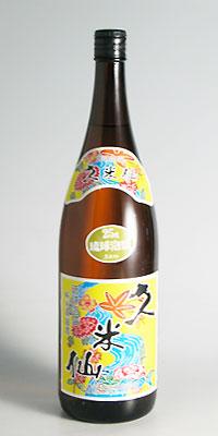 【泡盛】久米仙 25度 1800ml【久米仙酒造】