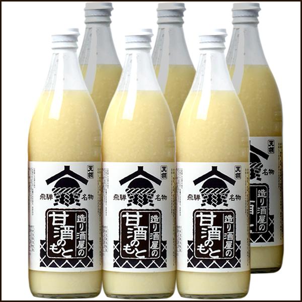 【甘酒】造り酒屋の「甘酒のもと」  900g瓶 6本セット 【水と薄めて飲む希釈タイプ】【飛騨天領酒造】