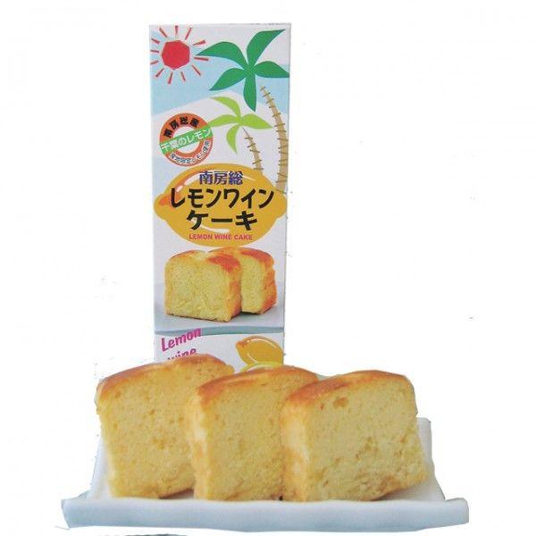 南房総レモンワインケーキ