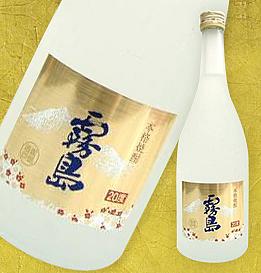 【芋焼酎】霧島ゴールドラベル 20度 720ml【霧島酒造】