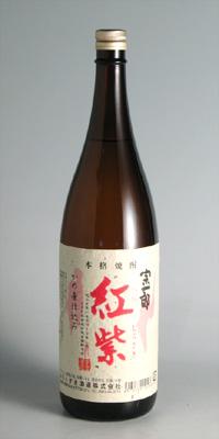 【芋焼酎】紅紫 25度 1800ml【すき酒造】