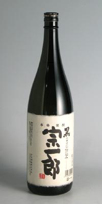 【芋焼酎】宗一郎 黒麹 25度 1800ml【すき酒造】