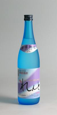 【黒糖焼酎】れんと 25度 720ml【奄美大島開運酒造】