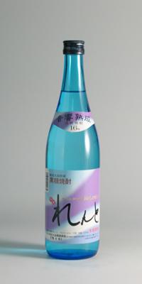 【黒糖焼酎】れんと マイルドタイプ 16度 720ml【奄美大島開運酒造】